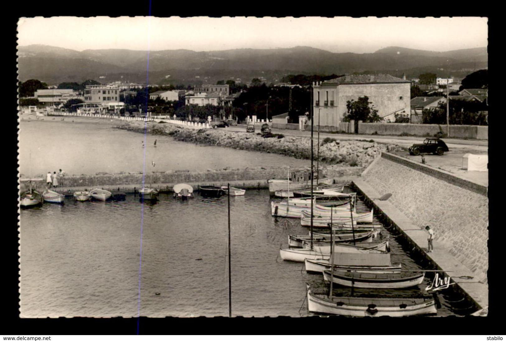Les années de Simone Veil à La Ciotat, bientôt au cinéma.